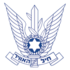 Coat of arms of the Israeli Air Force.png