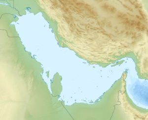 Persian Gulf relief location map.png