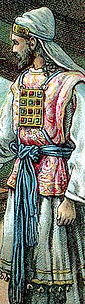 Kohen Gadol (Bible Card).jpg
