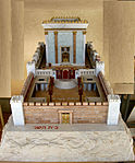 Model of Second Temple made by Michael Osnis from Kedumim 2.jpg