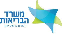Israeli Ministry of Health logo.png